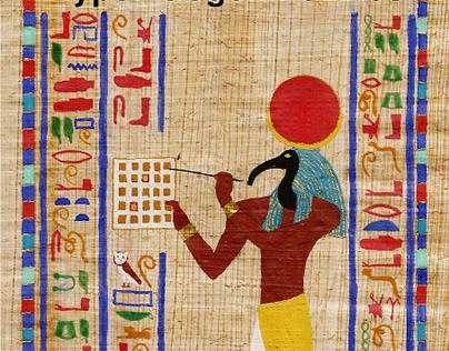 Hyper-Gogen Thoth book cover