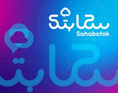 """logo design """"Your Cloud"""" Sahabatok"""