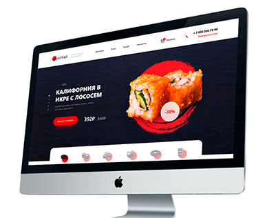 Japanese food online store
