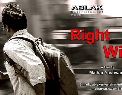 Marathi Movie : Right Wing