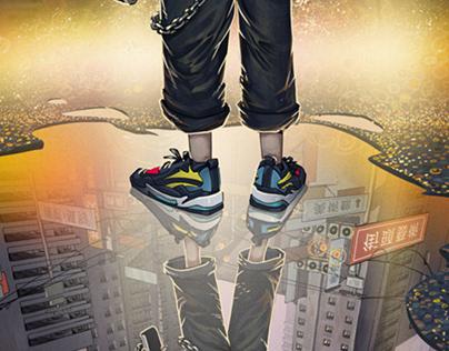 Street Wear Nomads - event poster