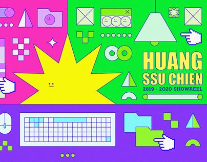 2020 HUANG SSU CHEN SHOWREEL