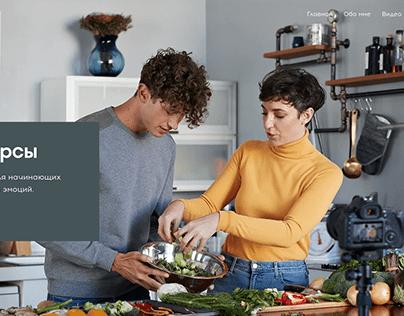 Шаблон сайта для кулинарной школы