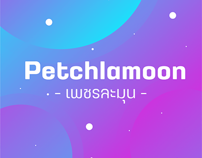 Petchlamoon Font