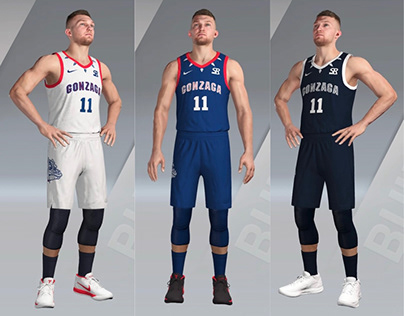 NBA2K21 College Redesigns