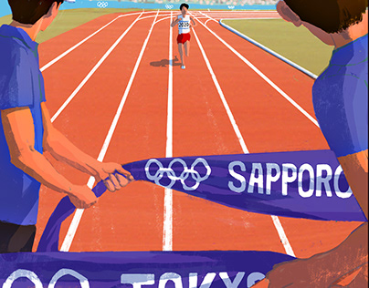 A course on the land marathon of the Tokyo Olympics in