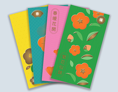 All About Flowers | Chinese New Year Red Packet Design