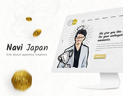Navi - Japanese Trophies Corporate Website