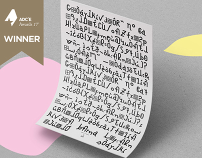 Barna Type - Greatness Challenge Winner / ADC*E Awards