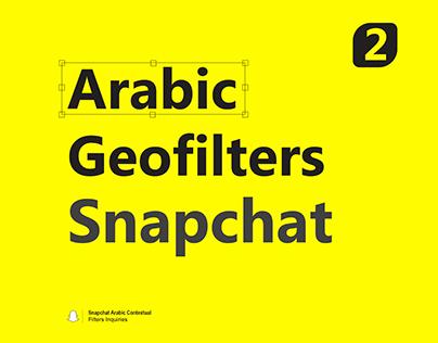 Snapchat Arabic Geofilters #2