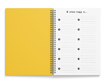 Planner Daily dreams