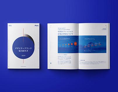 日文版 | 2019设计师品牌合作介绍书 |( 画册设计 / 宣传册设计 / 产品手册)