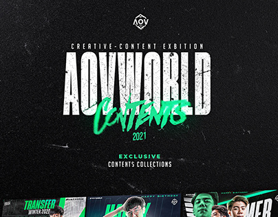 AOV World Exclusive Contents Collection 2021