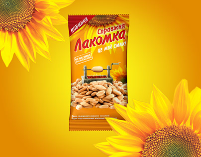 """Packaging for sunflower seeds """"Справжня Лакомка"""""""