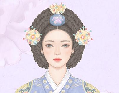 라움(Laoom: the 'Beauty')