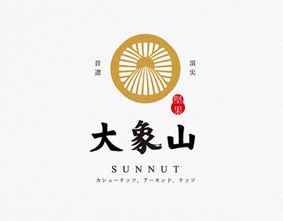 大象山 SUNNUT