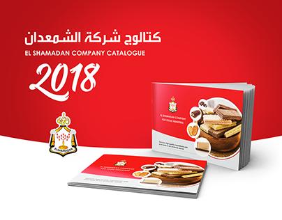 El-Sham3dan Catalogue 2018 - كتالوج الشمعدان ٢٠١٨