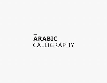 ARABIC CALLIGRAPHY FREESTYLE