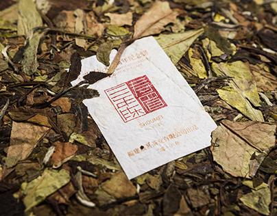 TEA-寿眉888