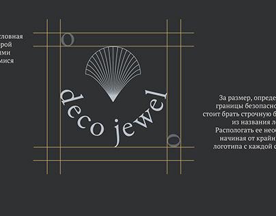 deco jewel: брендбук магазина