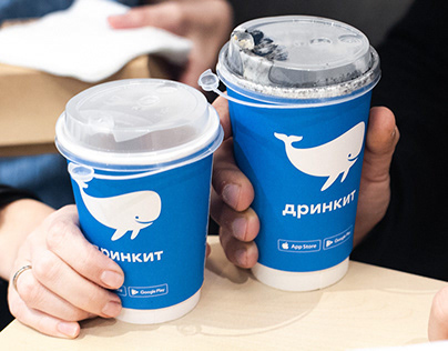 Logo for Drinkit Moscow Coffeeshop