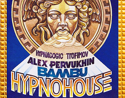 HYPNOHOUSE x DIMA TABU 2 years celebration