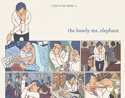 The Lonely Mr. Elephant, 2012.