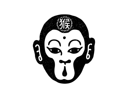 San Pellegrino - Year of The Monkey / Concept