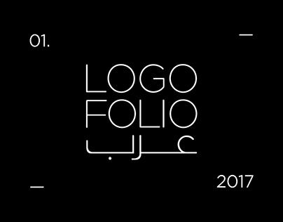 Logofolio Arab Designers 2017