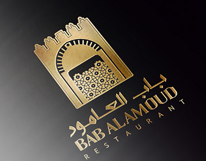 Bab Al Amoud Branding