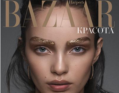 Luma Grothe / Harper's Bazaar / Gold Standart