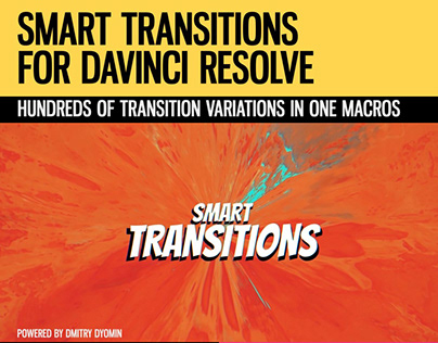 Smart Transitions for DaVinci Resolve