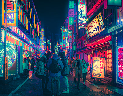 Dream World II - Japan's Night Dreamscapes