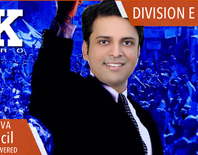 Posterfore-Council of Division E