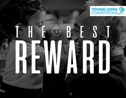 The Best Reward / Young Lions 2017