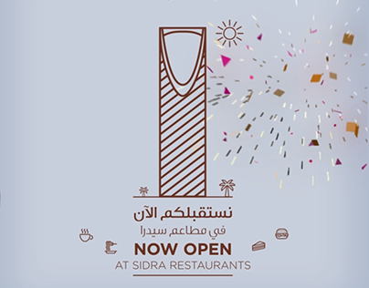 The Cheesecake Factory KSA opening