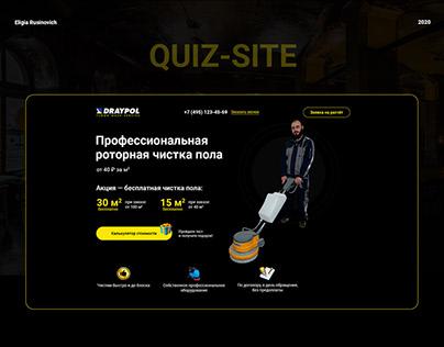 Дизайн квиза, продающего услуги роторной чистки пола