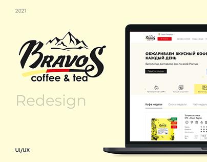 E-commerce coffee & tea