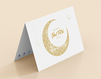 Eid Mubarak 2018 Card for PT ANTAM