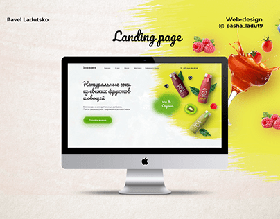 Landing page for natural juice online store