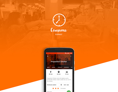 Consume - Runway | Mobile app concept