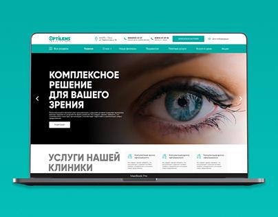 Optilens | Corporate website