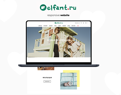 Elfant.ru e-commerce