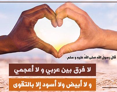 خطوط عربى Projects Photos Videos Logos Illustrations And Branding On Behance
