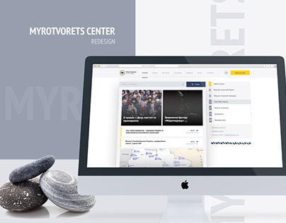 Ukrainian news platform redesign