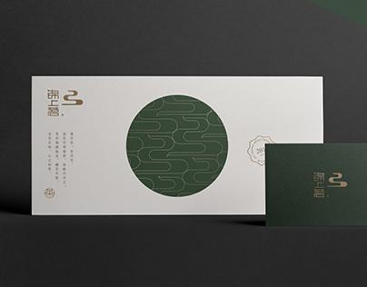 JinShangMing Tea Branding