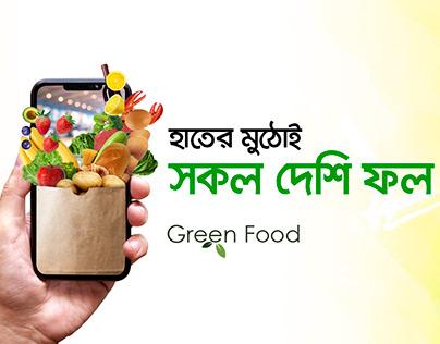 Green Food Branding Some Design