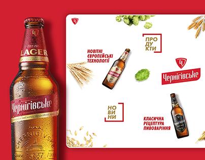 Brand website concept Chernigivske beer