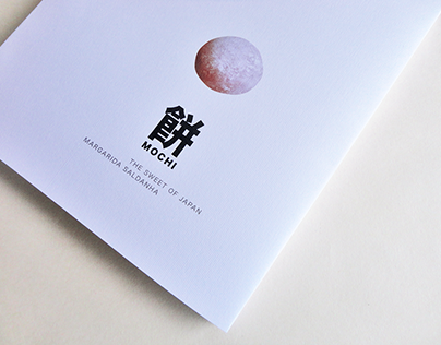 MOCHI | culinary book