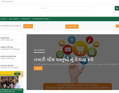Rural Marjetplace eCommerce Website